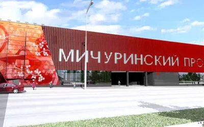 АО «ВО «Машиноимпорт» успешно завершило поставку эскалаторов «ТиссенКрупп» для станции «Мичуринский проспект»