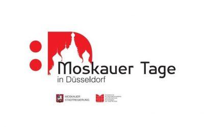 Дни Москвы в Дюссельдорфе — столице земли Северный Рейн — Вестфалия,  Германия