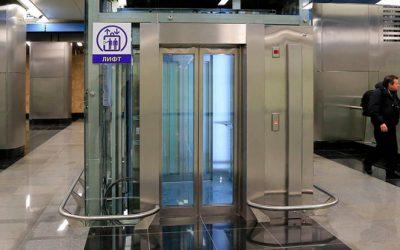 С участием АО «ВО «Машиноимпорт» на заводе-изготовителе в Германии (г. Штутгарт) успешно завершен цикл приемо-сдаточных испытаний лифтов для трех станций «Говорово», «Боровское шоссе» и «Рассказовка» Московского метрополитена
