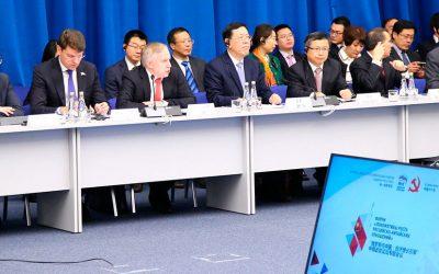 Участие АО «ВО «Машиноимпорт» в форуме «Россия и Китай – локомотивы роста»