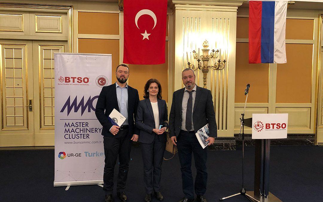 АО «ВО «Машиноимпорт» на встрече с представителями машиностроительных компаний в г. Бурсы (Турция)