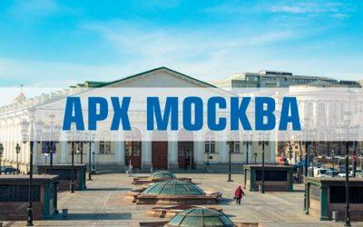 Завершилась выставка АРХ Москва NEXT!-2019