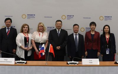 Об итогах работы на Петербургском международном экономическом форуме — 2019