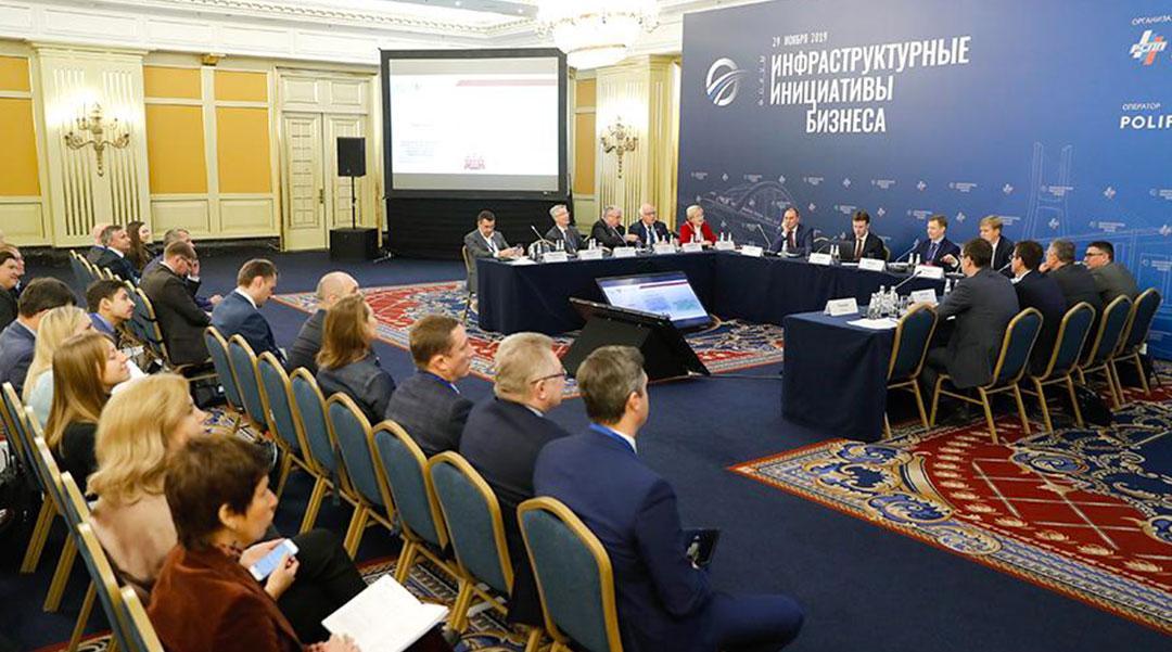 АО «ВО «Машиноимпорт»: участие в деловом Форуме по инвестиционным проектам