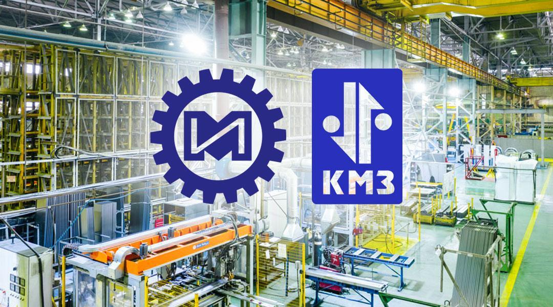 АО «ВО «Машиноимпорт» поздравило ПАО «Карачаровский механический завод»  и всех лифтовиков с профессиональным праздником