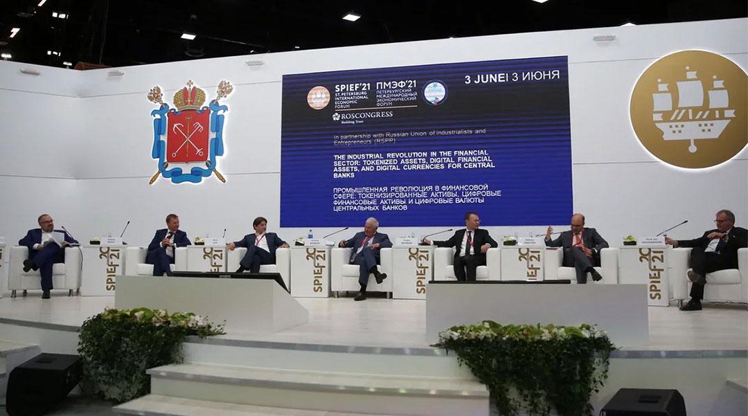 АО «ВО«Машиноимпорт». Петербургский международный экономический форум 2021